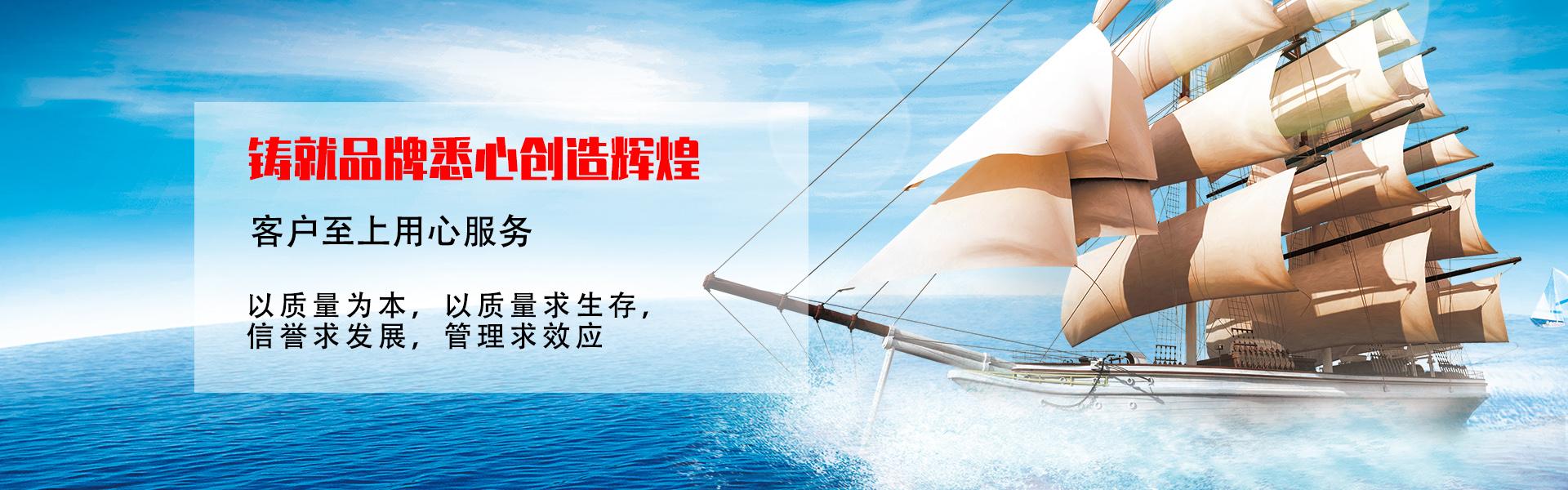 产品banner