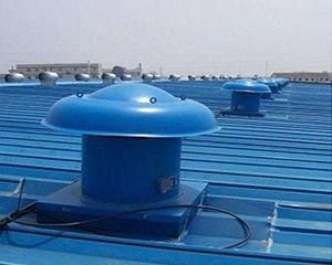屋顶风机厂家